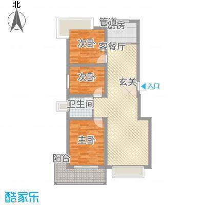 金域尚书苑118.80㎡看板4户型3室2厅1卫1厨