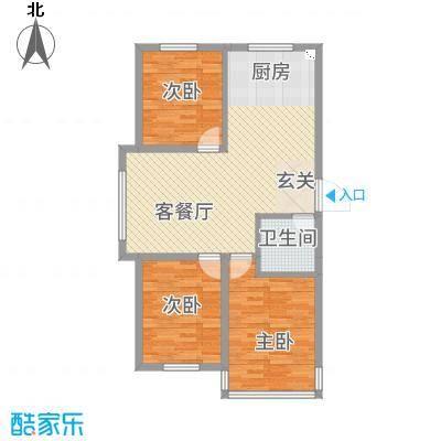 禾泰嘉园2.30㎡K户型3室2厅1卫