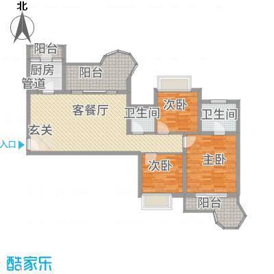 远宏・中环岛17.80㎡A2户型3室2厅2卫1厨