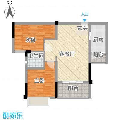 远宏・中环岛73.10㎡B4户型2室2厅1卫1厨