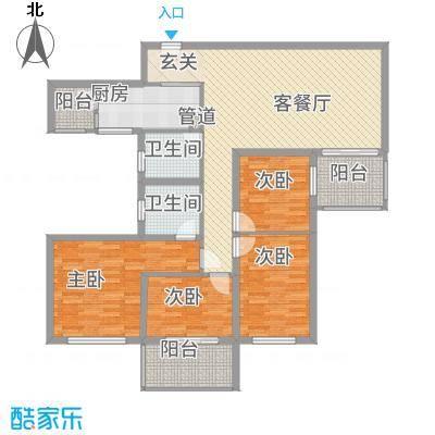 远宏・中环岛113.20㎡A3户型4室2厅1卫1厨