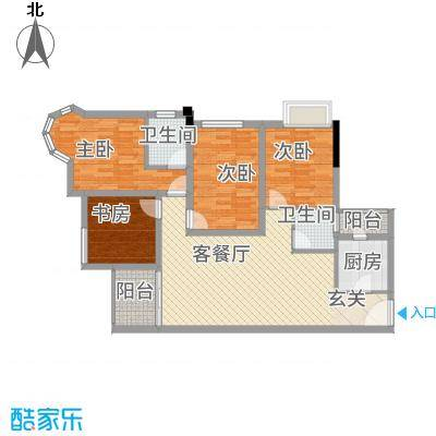 远宏・中环岛13.30㎡A1户型4室2厅2卫1厨