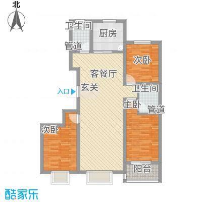 万洲国际115.84㎡A1户型3室2厅2卫