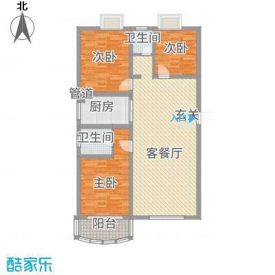 明景公寓133.48㎡户型
