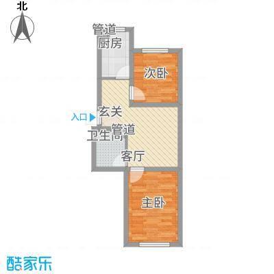 阳光书香苑55.37㎡户型2室1厅1卫
