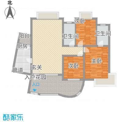 林之苑127.32㎡5栋02户型3室2厅2卫1厨