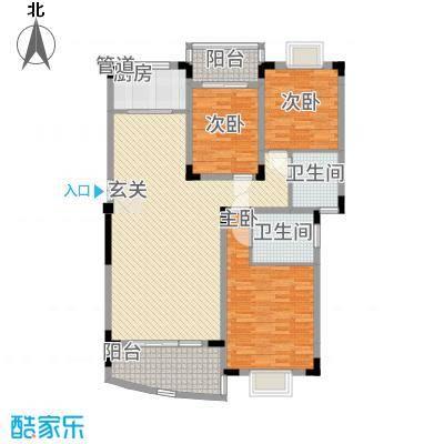 林之苑131.25㎡8栋02户型3室2厅2卫1厨