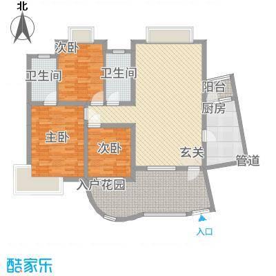 林之苑128.23㎡5栋01户型3室2厅2卫1厨