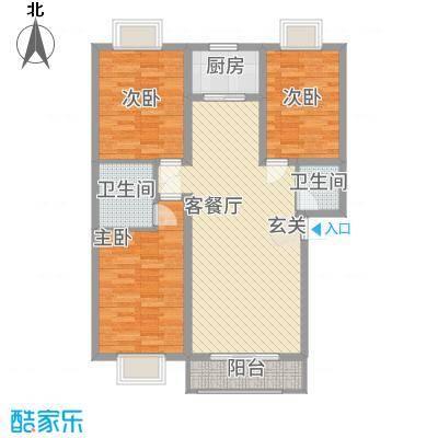 御居华庭111.53㎡户型3室2厅2卫
