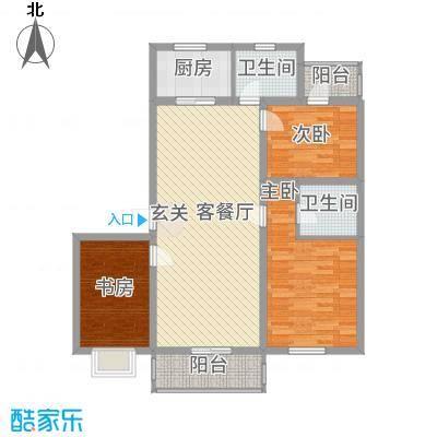 御居华庭121.80㎡户型3室2厅1卫1厨
