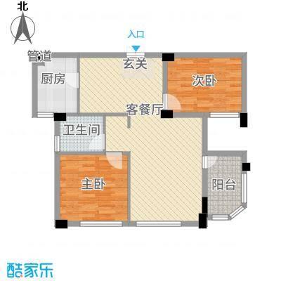 二城竹苑户型