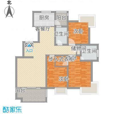 九洲家园138.10㎡C2户型3室2厅2卫1厨