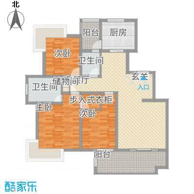 九洲家园14.30㎡C3户型3室2厅2卫1厨