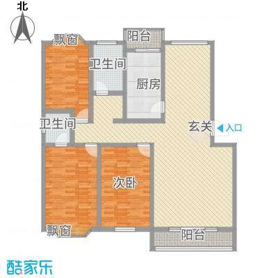 长盛花园118.00㎡户型3室2厅2卫1厨