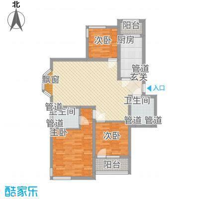 凯旋帝景116.60㎡户型3室2厅2卫1厨