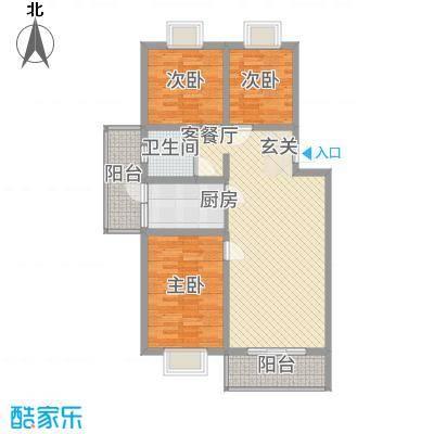 湖滨假日中心户型3室