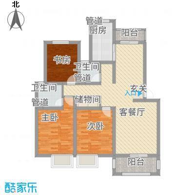 金色尚城117.00㎡D-H户型3室2厅2卫1厨