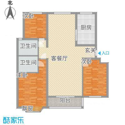 佳腾大厦户型3室