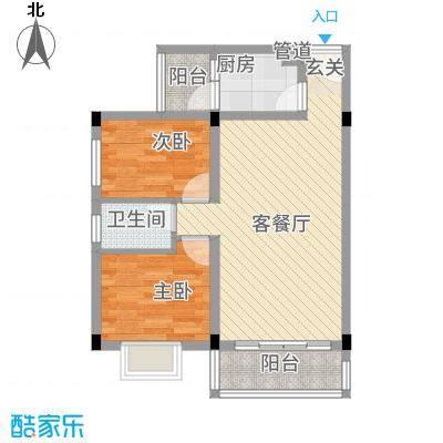 俊怡花园75.00㎡户型2室2厅1卫