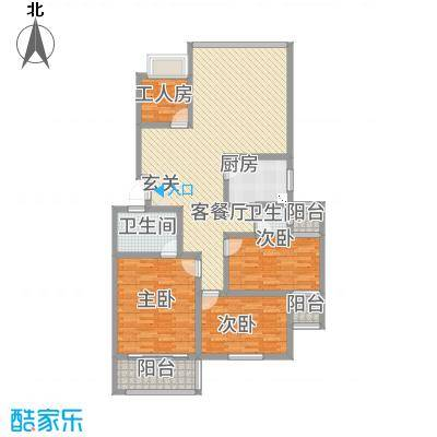 丹桂雅苑152.00㎡户型