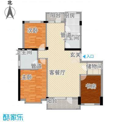 熙园6户型3室2厅2卫1厨