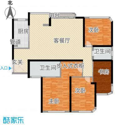 海角7号户型3室2厅2卫1厨