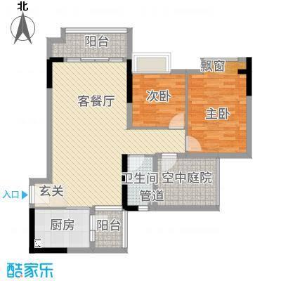 金宇锦园76.00㎡尚景轩4-23层03户型2室2厅1卫