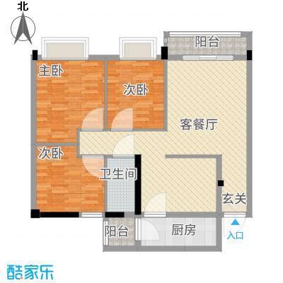 天立俊园113.00㎡型图户型3室2厅1卫1厨