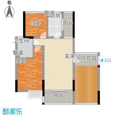金宇锦园78.00㎡尚景轩4-21层05户型2室2厅1卫