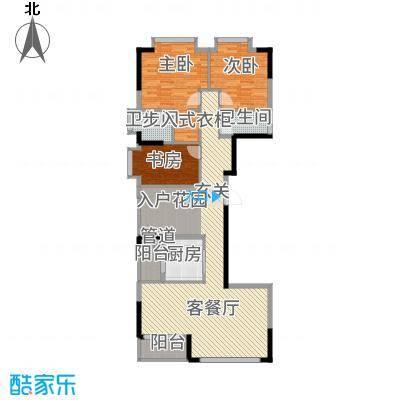 ��荟156.40㎡一座户型3室2厅2卫1厨
