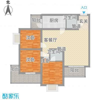 永宁馨园125.00㎡A户型3室2厅2卫1厨