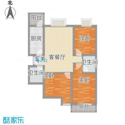 帝上龙园115.16㎡B-1号楼C户型3室2厅2卫1厨