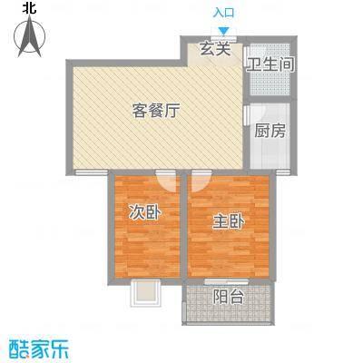 帝上龙园88.18㎡B-1号楼B户型2室2厅1卫1厨