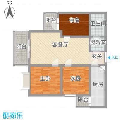 永宁馨园111.00㎡B户型3室2厅1卫1厨