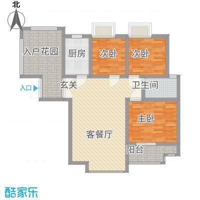 朱雀城市广场B户型3室2厅1卫1厨