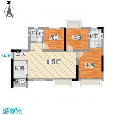 轩雨公寓户型3室