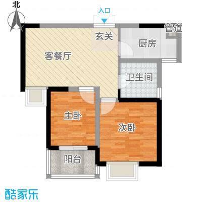 轩雨公寓户型2室