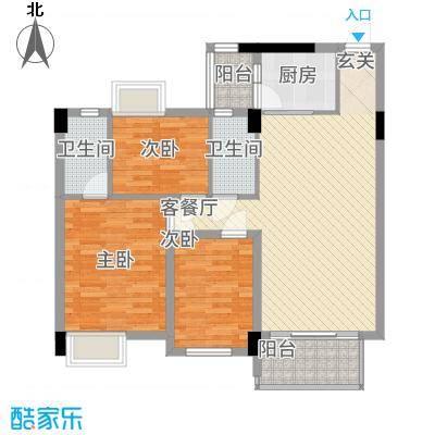 阳光新城8.00㎡3和5-6座01单元户型3室2厅2卫1厨
