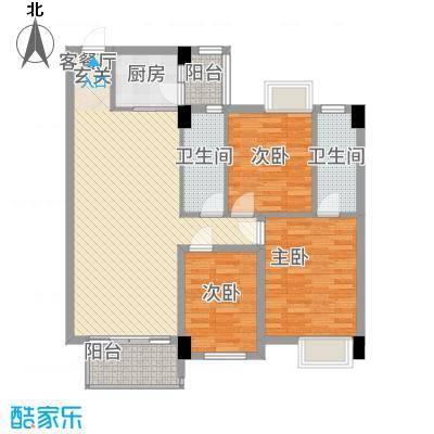 阳光新城8.00㎡3和5-6座02单元户型3室2厅2卫1厨