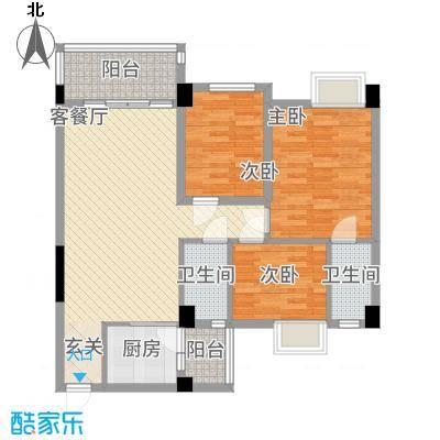 阳光新城8.00㎡3和5-6座04单元户型3室2厅2卫1厨