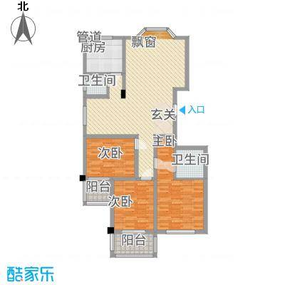 木莲花苑135.17㎡户型