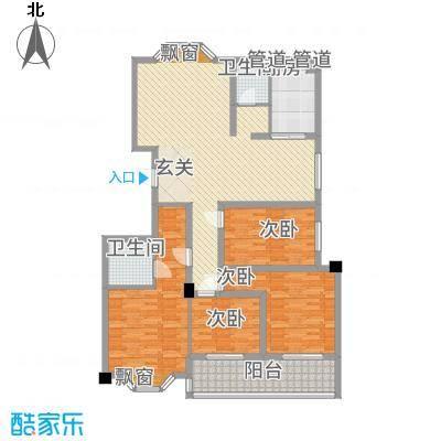 木莲花苑165.53㎡户型