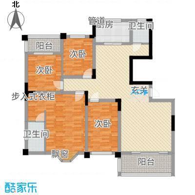 木莲花苑168.30㎡户型