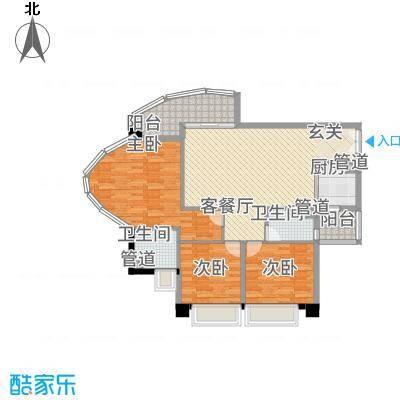 亿海湾128.56㎡1东27-32f户型3室2厅2卫1厨