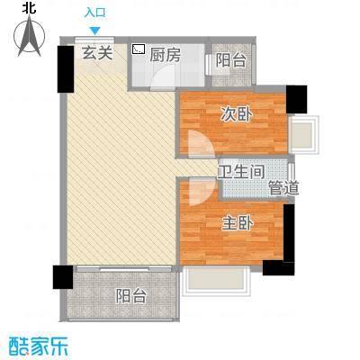 亿海湾88.38㎡1东27-32h户型2室2厅1卫1厨