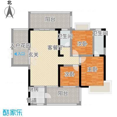 万和乐华花园125.00㎡1栋06-户型3室2厅2卫1厨