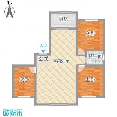 辽阳鑫德雅居121.50㎡户型
