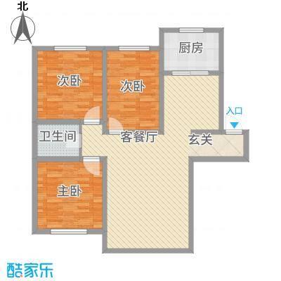 辽阳鑫德雅居128.80㎡户型