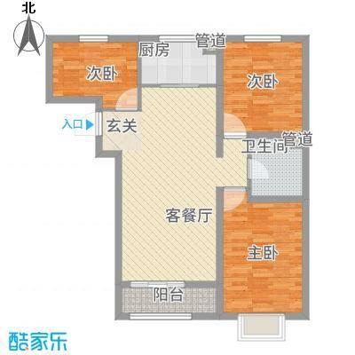 世贸广场16.00㎡3#-C4-106户型3室2厅1卫1厨