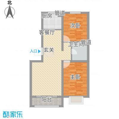 世贸广场4.00㎡3#-B户型2室2厅1卫1厨